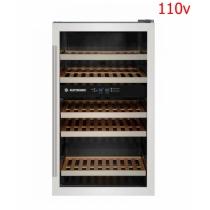 Adega Elettromec 34 garrafas - Piso - Duas zonas de temperatura - 110v