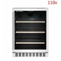 Frigobar Elettromec 95 litros - para Embutir - 110v